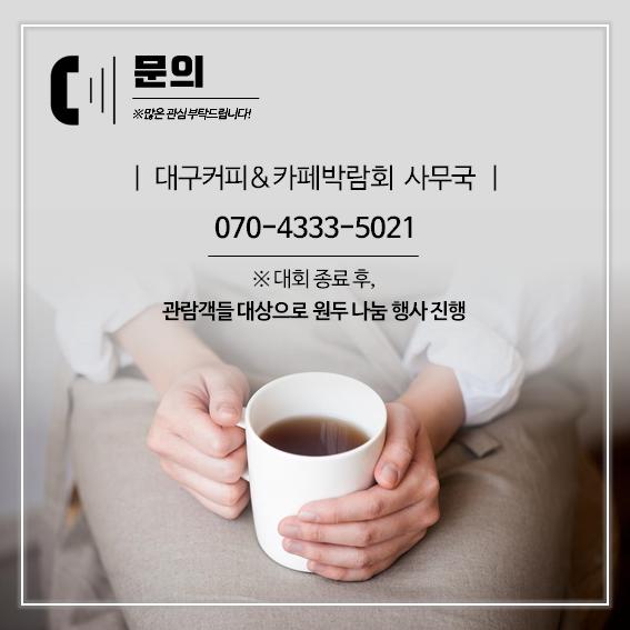일반인평가단 모집 5.PNG