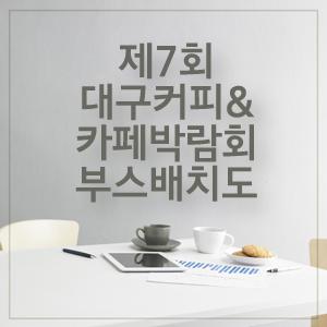 부스_미리보기2.jpg