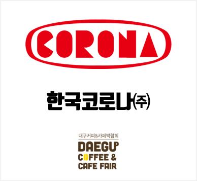 한국코로나.png