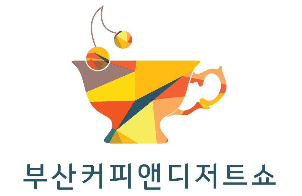 커피앤디저트쇼로고jpg.png